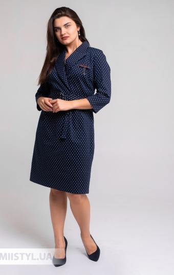 Платье Perzoni 8397B Темно-синий/Белый/Горох