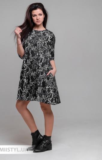 Платье Azalea 2741 Черный/Принт