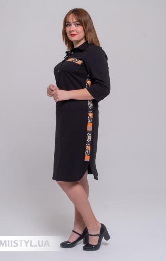 Платье Mari&Mar 007549 Черный