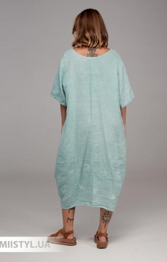 Блуза X&T 18500 Горчичный