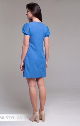 Платье La Fama LF-1522 Индиго