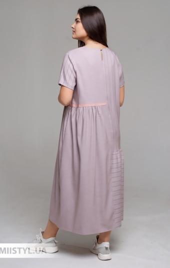 Платье Laqbi Y20113B Пудра
