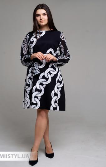 Платье La Fama 1493-B Черный/Белый/Принт
