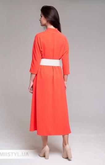 Платье Imperial AAWBZHE Коралловый