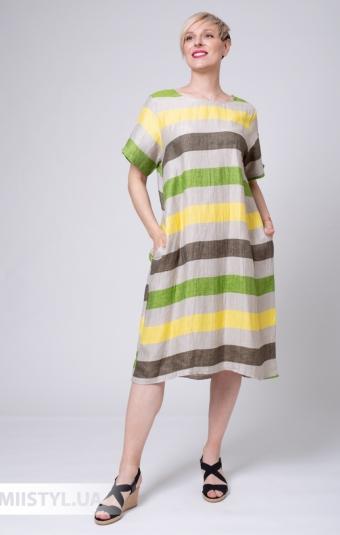Платье La Fama 8026-P Пудра