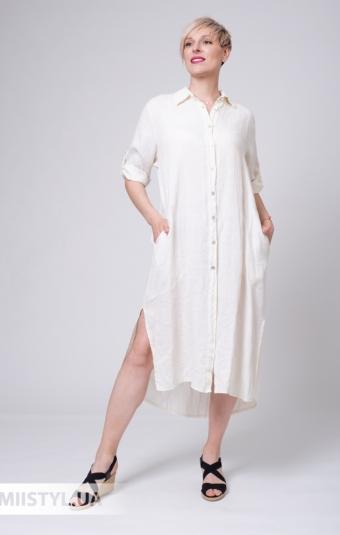 Платье La Fama 8026-P Мятный