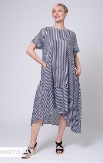 Платье La Fama 8026-P Фиолетовый