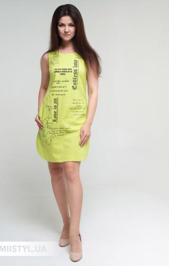 Платье Rica Mare RM2232-20DD Лайм