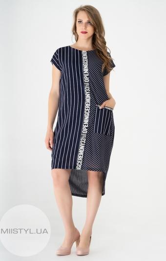 Платье Stella 7500-03 Темно-синий/Белый/Полоска