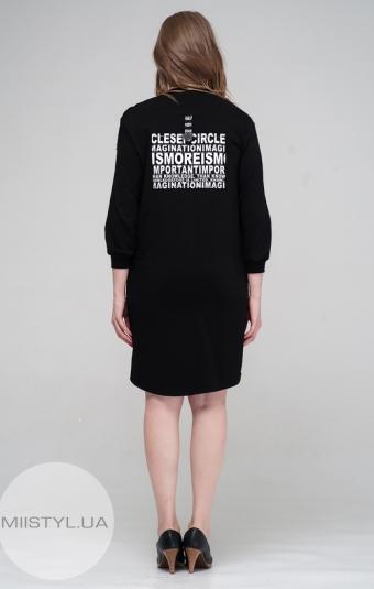 Платье Stella 7338-02 Черный/Белый/Принт