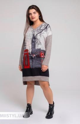 Платье La Fama 1593B Бежевый/Меланж