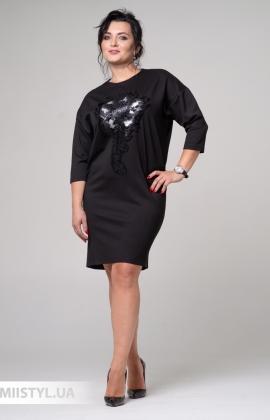 Платье La Fama 1394-B Черный