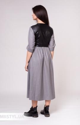 Платье La Fama 1394-B Темно-синий