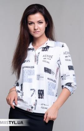 Блуза Magro 72860019 Белый/Бежевый/Принт