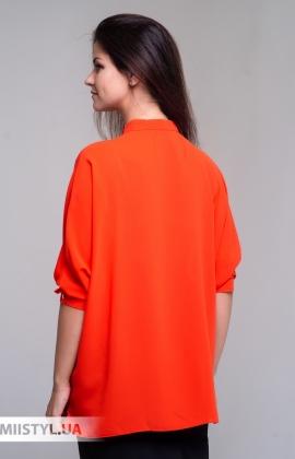 Блуза Magro 71880018 Оранжевый