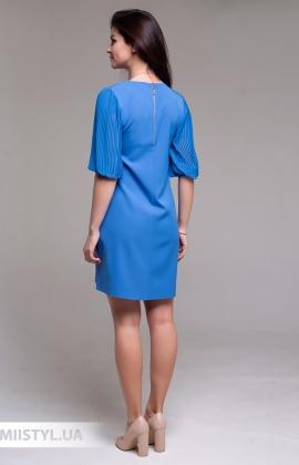 Платье La Fama 1481 Голубой