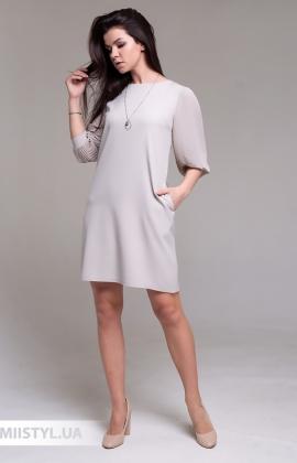 Платье La Fama 1481 Бежевый