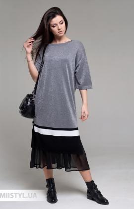 Платье Serianno 10С5762AB Темно-серый/Люрекс