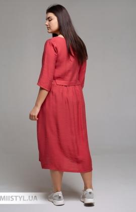 Платье Tessy 6420 Терракотовый