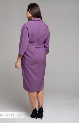 Платье Tessy 6467 Чайная роза
