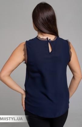Блуза Merkur 0299504 Темно-синий
