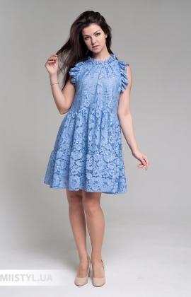 Платье Imperial AAQIZFQ Голубой