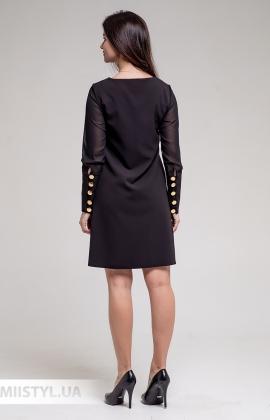 Платье La Fama 1636 Черный
