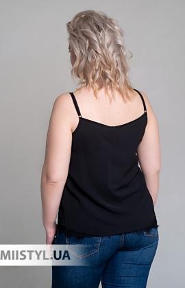 Блуза La Fama 1107-B Черный