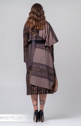 Платье La Fama 1411 Бежевый/Горчичный/Принт