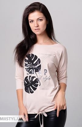 Блуза Giocco 5542 Пудра