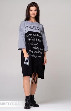 Платье Timiami 2525 Серый/Черный/Принт