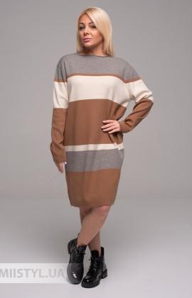 Платье Self precious A3055 Темный мятный
