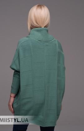 Джемпер короткий рукав HZ 6044 Красный