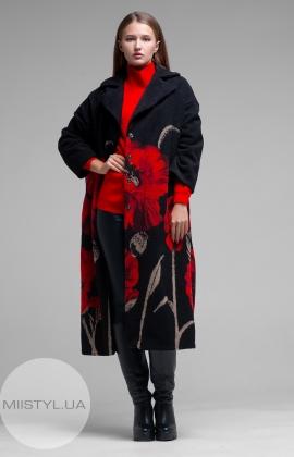 Кардиган Rinascimento 0087978 Черный/Красный/Принт