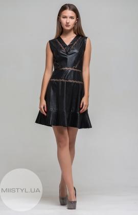 Платье Imperial AYX5WJV Черный