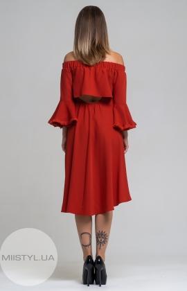 Платье Kedma 97385 Красный