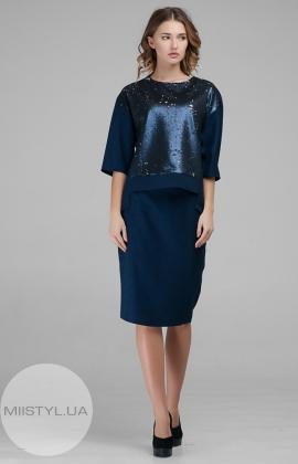 Костюм Miss Lilium Y018-7 Темно-синий