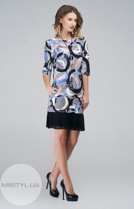 Платье La Fama 1003 Серый/Сиреневый/Принт