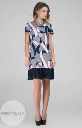 Платье  La Fama 1060 Серый/Пудра/Принт