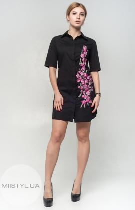 Платье Kosmika 3539 чёрное/принт
