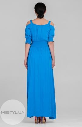 Платье Eminente 2685 Индиго