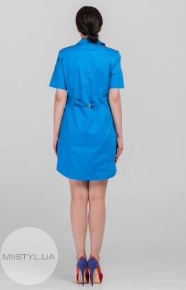 Платье Fusion 43079 Электрик