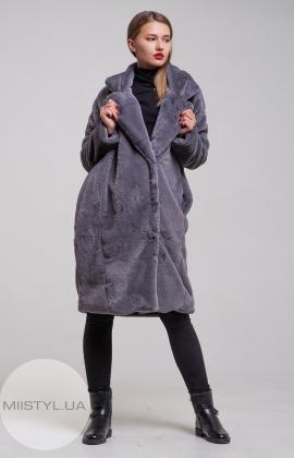 Пальто Barbara Aluisi Over 23 Серый