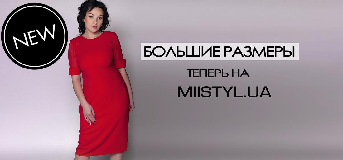 Белорусский трикотаж интернет магазин, купить оптом