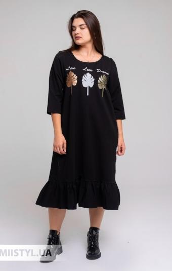 Платье Tessy 6446 Черный