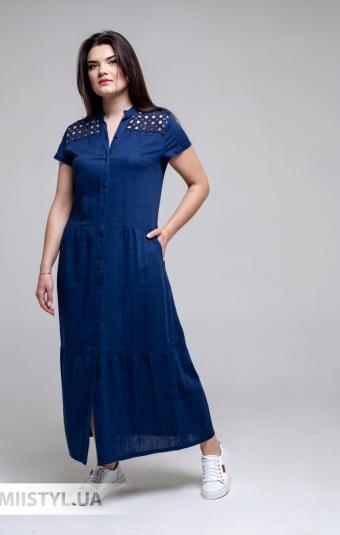 Платье Рута С 4419ЛН Темно-синий