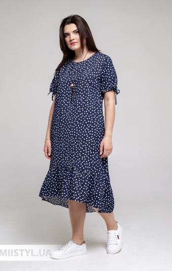 Платье Marimor 7011 Синий/Белый/Горох