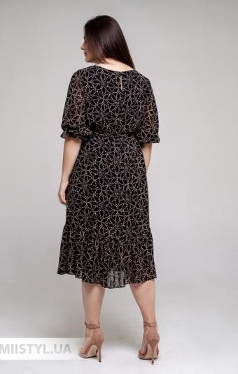 Платье Effective 12046 Черный/Принт