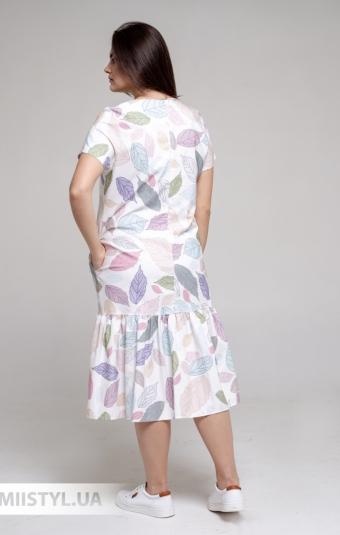Платье La Fama 1722-B Молочный/Принт