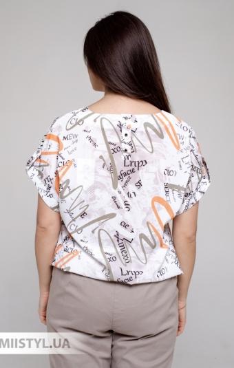 Блуза Merkur 0866103 Белый/Оранжевый/Принт